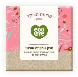 ecoLove סבון שמן זית אורגני - פריחת שקד, אקולאב