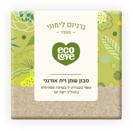 ecoLove סבון שמן זית אורגני - גרניום לימוני