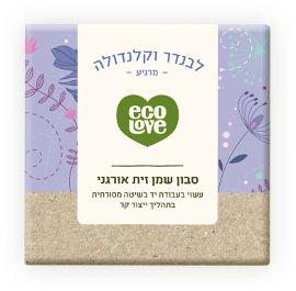 ecoLove סבון שמן זית אורגני - לבנדר וקלנדולה, אקולאב