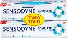 סנסודיין Complete protection - משחת שיניים להגנה מלאה