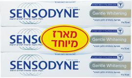 סנסודיין Gentle whitening - משחת שיניים להלבנה עדינה
