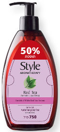 סטייל אל סבון ארומטי משאבה תה אדום