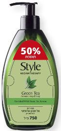 סטייל סבון ידיים משאבה תה ירוק
