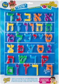 Smart Kids לוח מגנטיקידס א'-ב' 31 אותיות -  SMART KIDS