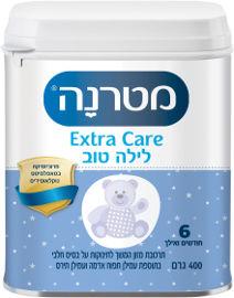 מטרנה EXTRA CARE לילה טוב תרכובת מזון לתינוקות על בסיס חלבי 6 חודשים ואילך