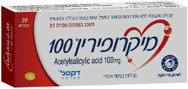 """מיקרופירין מעכב הצמתת טסיות דם 100 מ""""ג"""