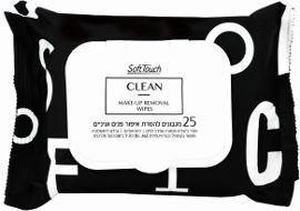 Soft Touch CLEAN מגבונים להסרת איפור
