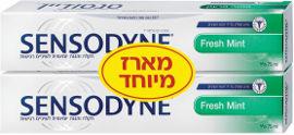 סנסודיין Fresh mint - משחת שיניים מנטה מרענן