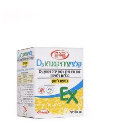 קלציצ'ו אקסטרא D3 טבליות ללעיסה בטעם לימון