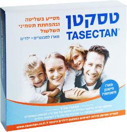 טסקטן מארז משפחתי מבוגרים+ילדים מסייע בשליטה ובהפחתת תסמיני השלשול