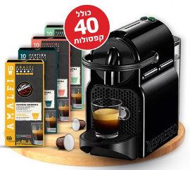 Nespresso יבוא מקביל* מארז Inissia מכונת קפה + 40 קפסולות ESPRESSO 1882