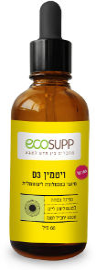 אקוסאפ ויטמין D3 טבעוני בטכנולוגיה ליפוזומלית