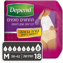 דיפנד תחתונים סופגים לבריחת שתן, גזרה גבוהה לנשים M