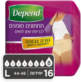 דיפנד תחתונים סופגים לבריחת שתן, גזרה גבוהה לנשים L