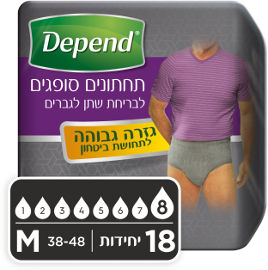 דיפנד תחתונים סופגים לבריחת שתן, גזרה גבוהה לגברים M