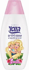 הוואי שמפו לילדים לשיער נקי וללא קשרים ברבי (אמא)