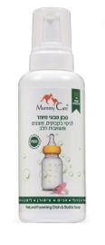 מאמי קר סבון טבעי מיוחד לניקוי בקבוקים,מוצצים ומשאבות חלב - אריזת חסכון