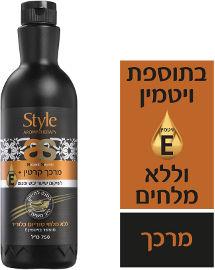 סטייל מרכך קרטין +ויטמין E לשיקום שיער יבש ופגום