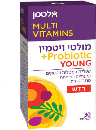 אלטמן מולטי-ויטמין + פרוביוטיק יאנג