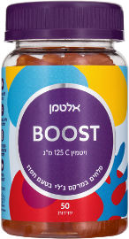 """אלטמן BOOST ויטמין C במרקם ג'לי בטעם תפוז 125 מ""""ג"""
