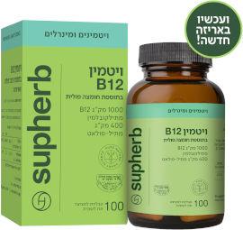 סופהרב טיפות ויטמין B12+חומצה פולית