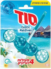 סוד סבון אסלה כדוריות - מלדיביים מהדורה מיוחדת