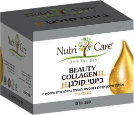 נוטריקר ביוטי קולגן H אבקת חלבון קולגן בטעם וניל