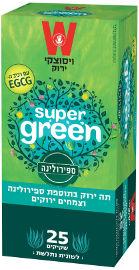 ויסוצקי SUPER GREEN תה ירוק ספירולינה