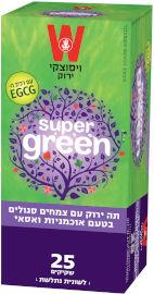 ויסוצקי SUPER GREEN תה ירוק צמחים סגולים