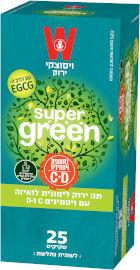 ויסוצקי תה ירוק לימונית לואיזה עם ויטמינים C ו-D