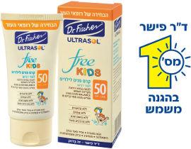 אולטרסול FREE KIDS קרם פנים לילדים SPF50 לעור רגיש