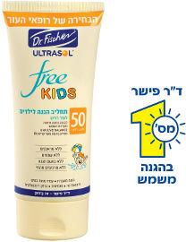 אולטרסול FREE KIDS תחליב הגנה לילדים SPF50 לעור רגיש
