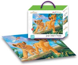 kiddo2play פאזל רצפה 24 חלקים מלך האריות