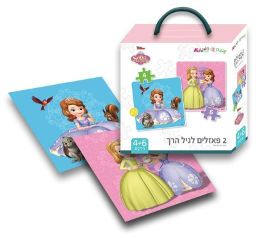 kiddo2play מארז 2 פאזלים (6 ו- 4 חלקים) הנסיכה סופיה