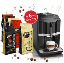סימנס מארז מכונת קפה סימנס EQ.300
