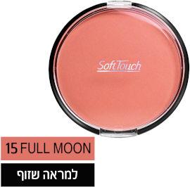Soft Touch MAXI BRONZER