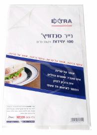 EXTRA מארז 300 ניירות לסנדוויץ