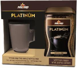 קפה עלית מארז פלטינום: מכיל קפה ברזילאי-קפה מיובש בהקפאה + ספל