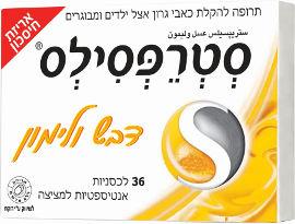 סטרפסילס לכסניות אנטיספרטיות למציצה בטעם דבש ולימון