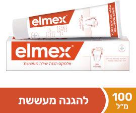 אלמקס משחת שיניים למניעת עששת