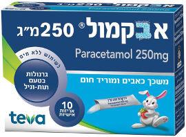"""אקמולי שקיות אבקמולי לילדים 250 מ""""ג"""