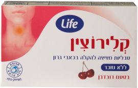 LIFE קלירוצין