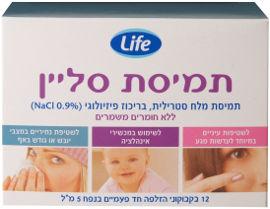 Life סליין תמיסת מלח סטרילית
