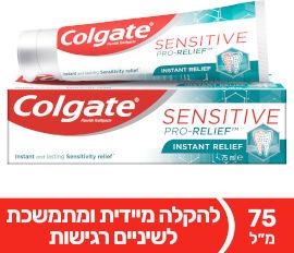 קולגייט סנסיטיב פרו רליף אינסטנט רליף משחה לשיניים רגישות