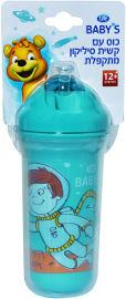 LIFE BABYS כוס עם קשית סיליקון מתקפלת 12+