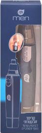 לייף מכשיר לעיצוב וקיצוץ שיער האף והאוזניים