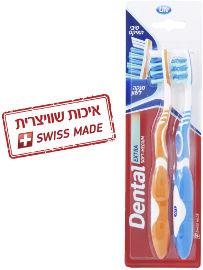 Life Dental מברשת שיניים אקסטרה