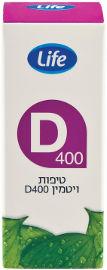Life ויטמין D400