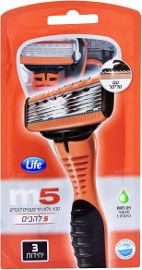 Life M5 סכיני גילוח חד פעמיים עם פס לחות - גברים
