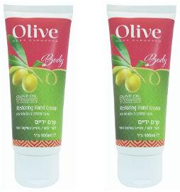 Olive זוג קרם ידיים